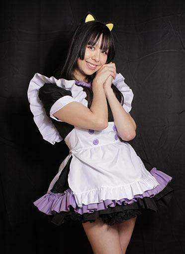 Maid Nina